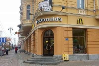 mcdonalds_gdanska_1