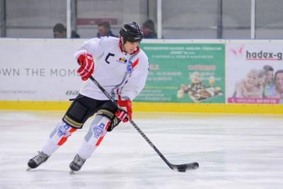 bks_bydgoszcz_hokej