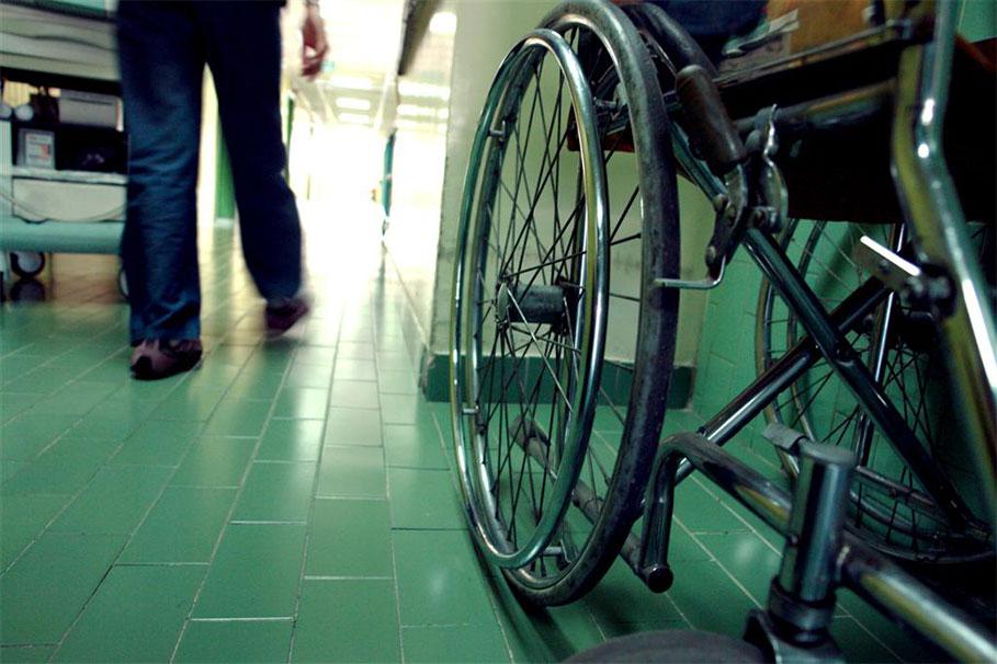 wózek inwalidzki Bydgoszcz