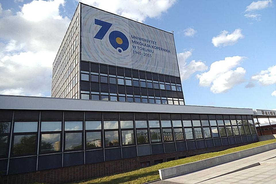 Rektorat_UMK_w_Toruniu1