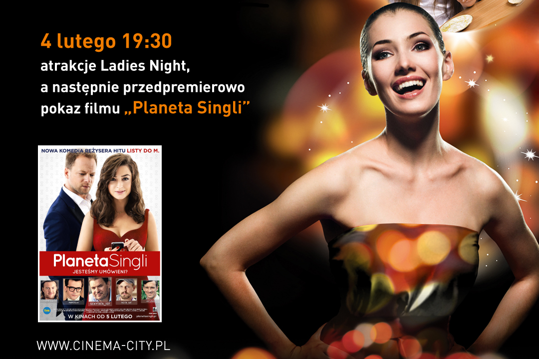 Cinema City Ladies Night