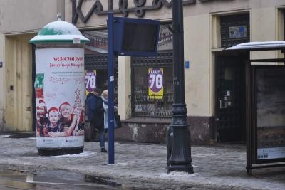 ITS Bydgoszcz