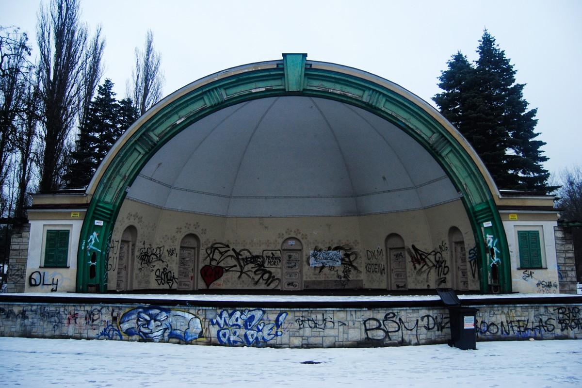 Muszla, Park Witosa - LG (4)