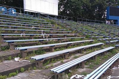 stadion Polonii  - nadesłane