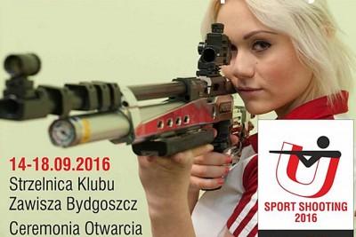 akademickie mistrzostwa świata strzelectwo