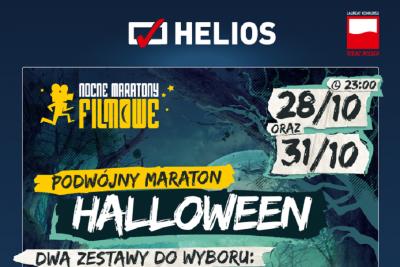IP_Helios_NMF_Halloween