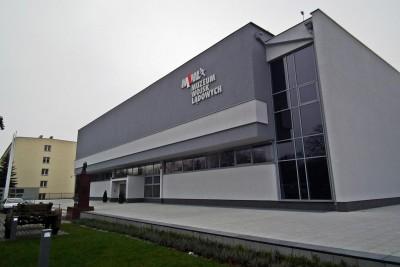 Muzeum Wosjk Lądowych w Bydgoszczy