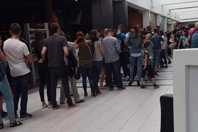 focus mall, kolejki, awaria, nadesłane