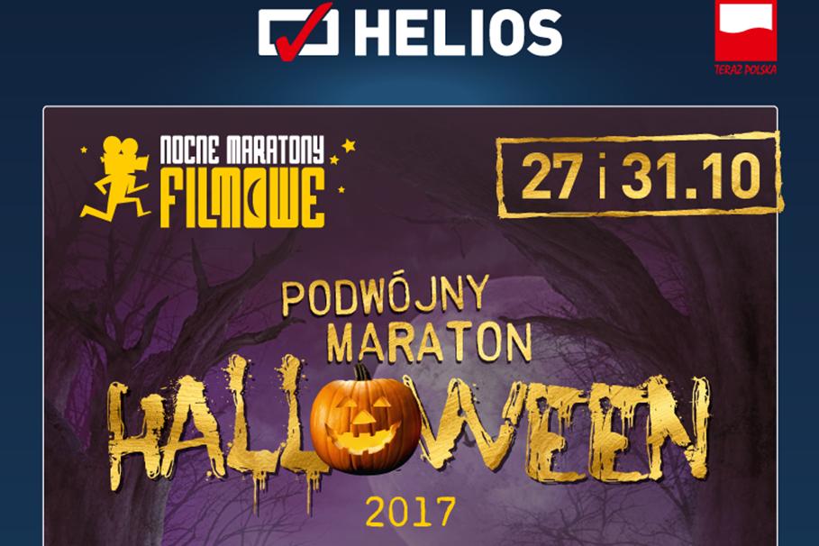 IP_Helios_NMF_Halloween2017