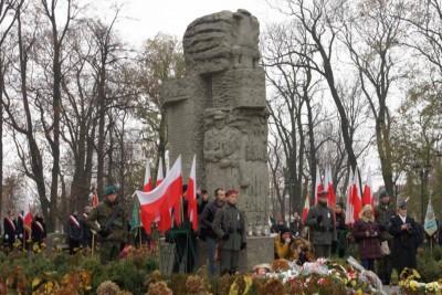 11 listopada  - urząd miasta inowrocław