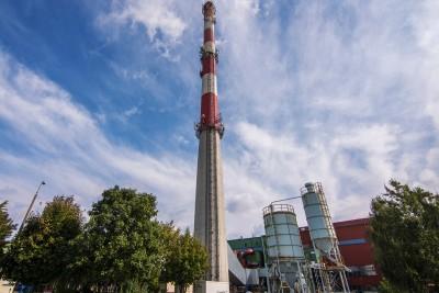 Zakład Energetyki Cieplnej-Inowrocław_Nadesłane (2)