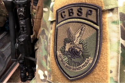cbsp_policja_ilustracyjne