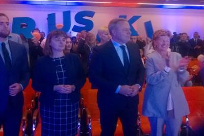 Rafał Bruski_ konwencja wyborcza koalicji obywatelskiej_ SF (1)