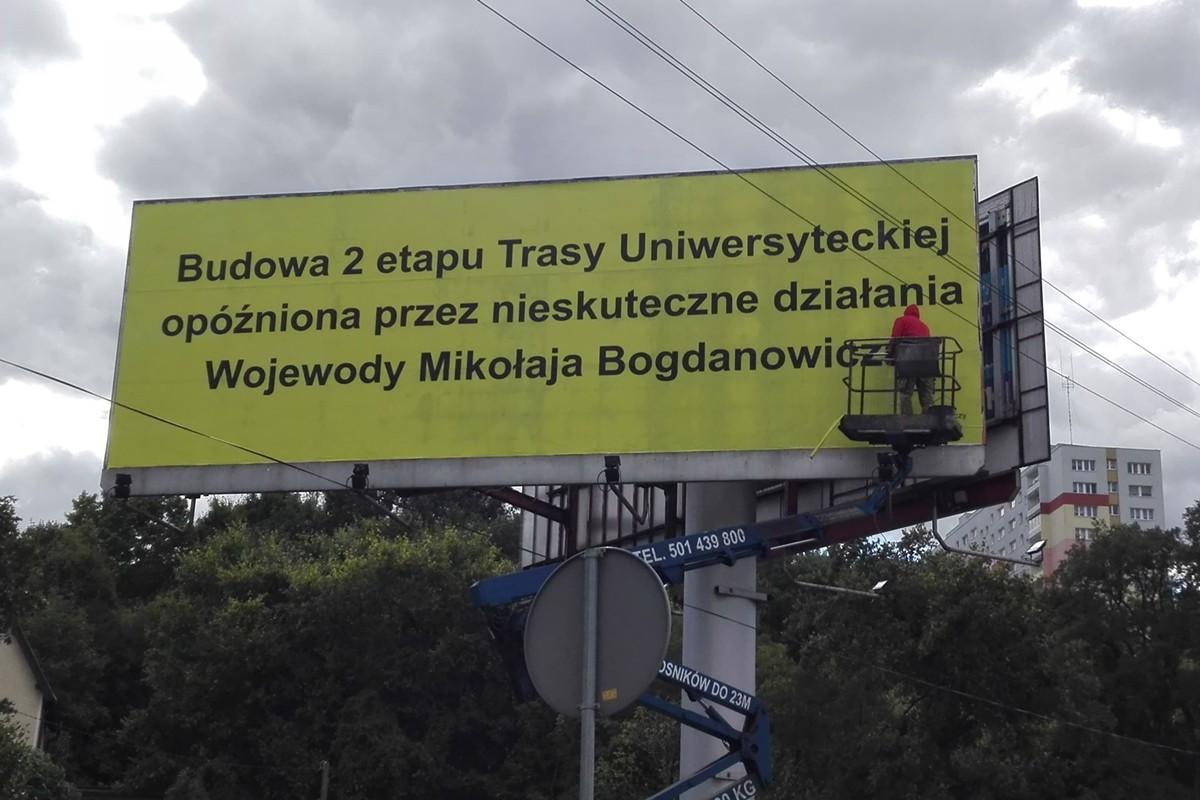 billboard rondo Toruńskie
