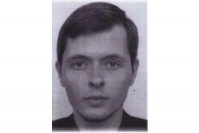 zaginięcie - Mariusz Ochęduszko Bydgoszcz_ BCZK