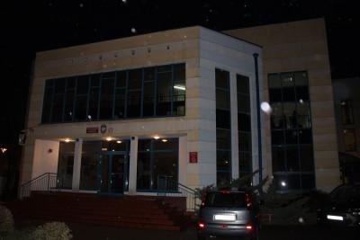 Szkoła Podstawowa Białe Błota, ul. Czysta - SF