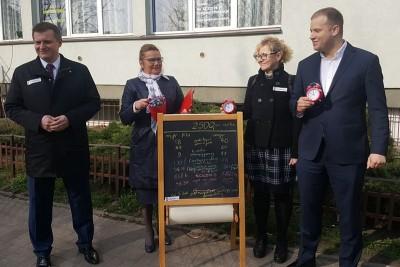 Czas Bydgoszczy, Marcin Sypniewski, Małgorzata Gęsikowska, Ewa Dopierała, Łukasz Kulpa - st