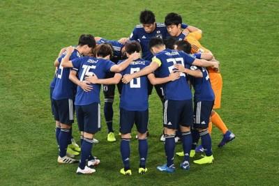 japonia, reprezentacja - wikipedia