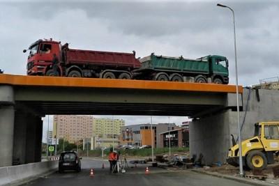 trasa uniwersytecka, wiadukt - zdmikp