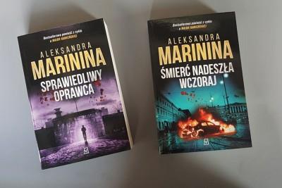 książki, marinina - st