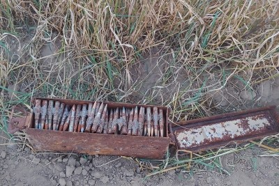 amunicja karabinowa - kpp naklo