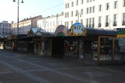 Kwiaciarnie - plac Wolności Bydgoszcz - SF