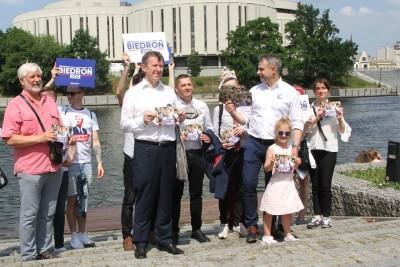 26-06-2020_ konferencja Lewica Bydgoszcz_ Wyspa Młyńska_ Kampania wyborcza_ wybory prezydenckie 2020 - SF