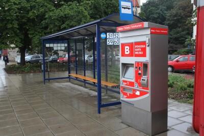 Bydgoszcz_przystanek Nowy Rynek_Autobus_Komunikacja Miejska_Biletomat-Bydgoska Karta Miejska - SF