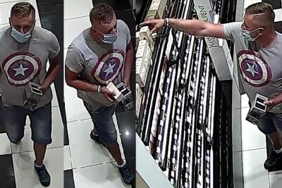 kradzież - kwp