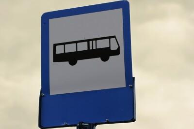 znak_przystanek autobusowy_SF