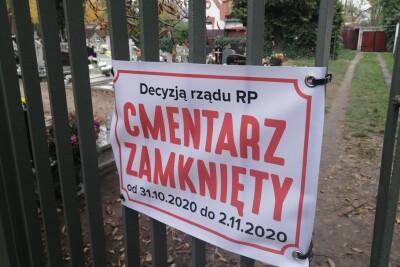 31-10-2020_zamknięty cmentarz_Bydgoszcz_Stawowa - SF (2)